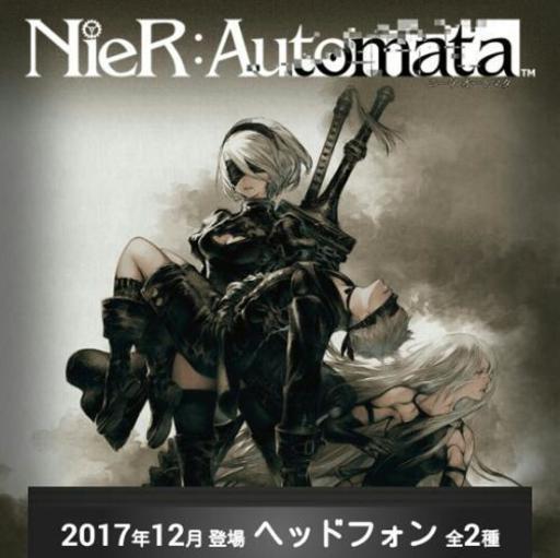 NieR:Automata ニーアオートマタ...