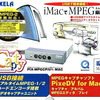 67_PIXELA PIX-MPGCP/U1-MAC(ビデオキャ...