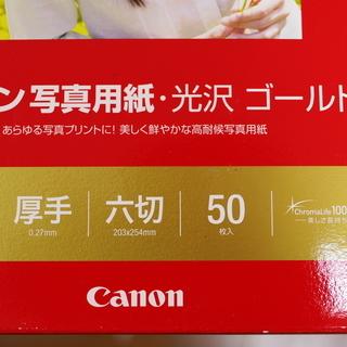 六切 キヤノン写真用紙・光沢 ゴールド 光沢 厚手 約48枚入り...