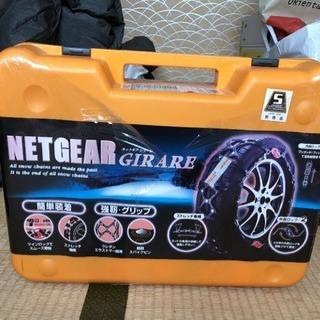 タイヤチェーン(GN12)新品未使用