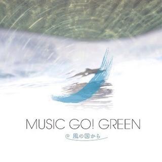 ☆再値下げ☆【新品CD・送料無料】Music go! green...