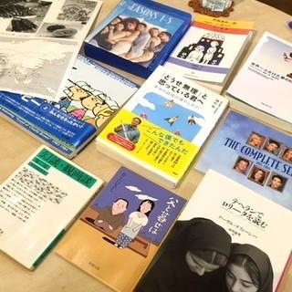 1/20(土) 海外・語学・旅行・本好き読書会 @心斎橋まちライブラリー
