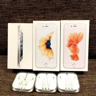 【値下¥1500→¥900】iPhone空箱、純正イヤホン、その他