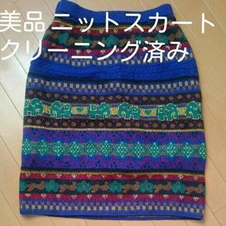 美品 CORNUCOPIA♡ニット スカート