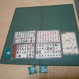 古い小型雀麻セット/切手可/名古屋北より