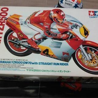 バイク プラモデル YZR 500 タミヤ