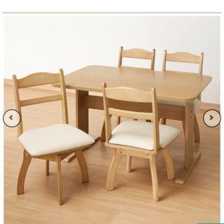 ニトリ ダイニングテーブル・椅子セット