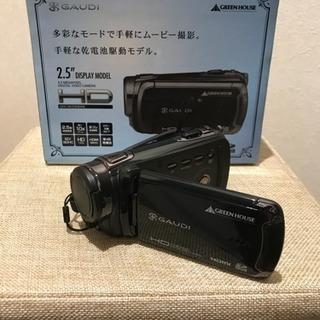 デジタルビデオカメラ  金額訂正