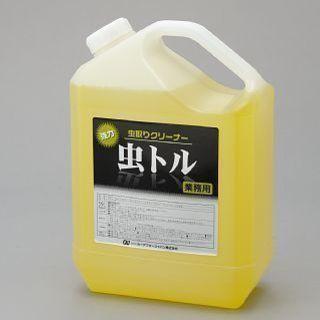 プロ用虫汚れ除去剤、バンパーなどの虫取りに!!