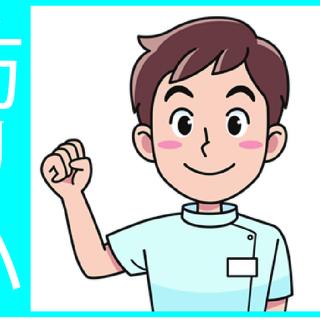 【訪問看護・リハ】PT・OT・ST・NS【施設勤務】