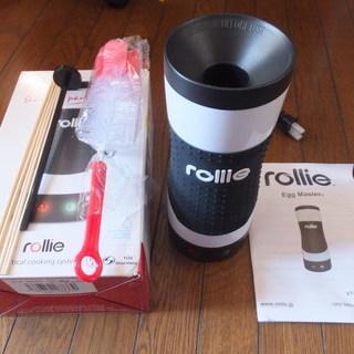 ローリー Rollie vertical cooking sys...