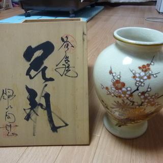 薩摩焼 花瓶