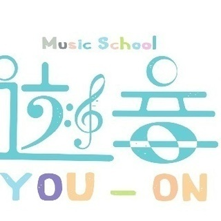 生徒大募集中!様々な楽器の講師在籍!
