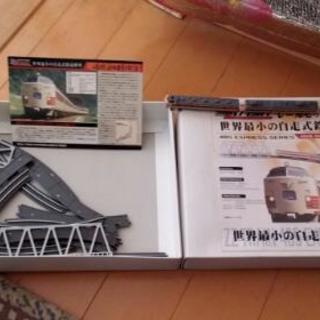 鉄道模型 - おもちゃ