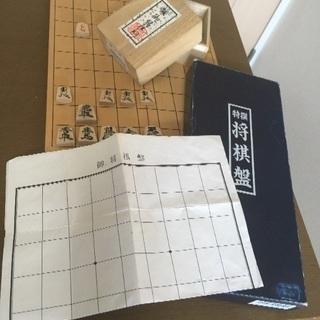 【値下げしました❢】将棋セット(木製)
