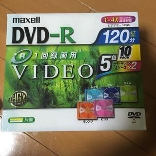 DVDーR 120分 10枚 maxell