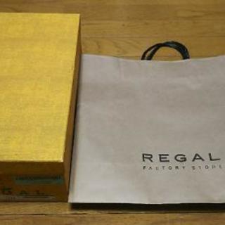 REGAL シューズの空箱&袋