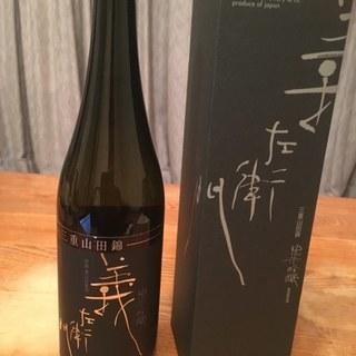 新年の「地酒を楽しむ会」[都内]
