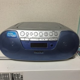 CD ラジオデッキ 訳あり