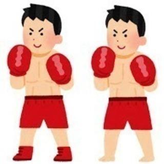 キックボクシングで楽しく汗をかきましょう!