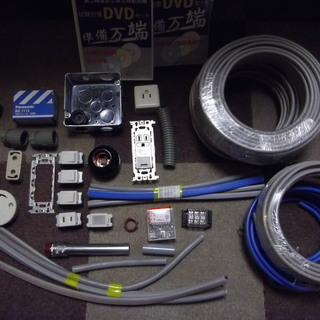 第二種電気工事士技能試験材料1回分+DVD