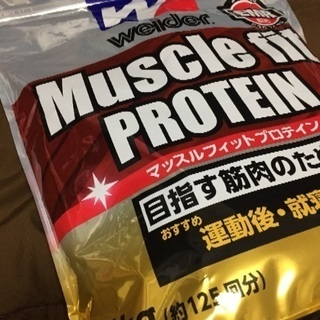 weiider muscle fit PROTEIN