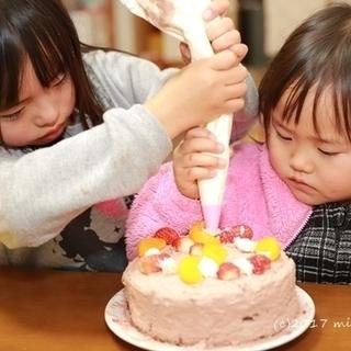 お子さんと一緒に作った体に優しいケーキをバレンタインに送ってみませ...