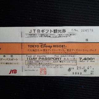 東京ディズニーランド・シー JTBギフト観光券