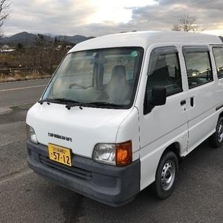 福岡県 サンバーバン 4WD 5MT   各交換部品有り
