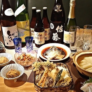「第11回あじなお居酒屋day~A Happy New Year~」
