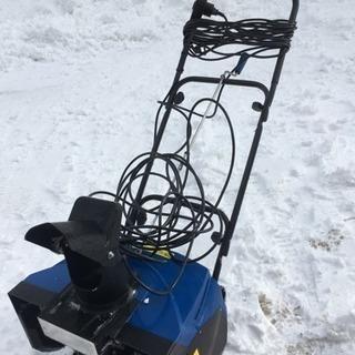 電動除雪機  雪かき  手押し 2014年製 ブルー
