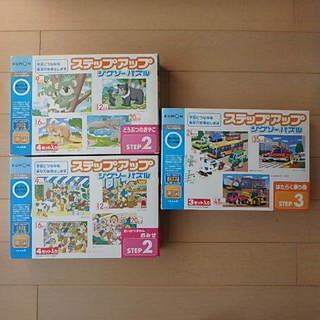 くもん ジグソーパズル 3種類まとめて 計11箱入