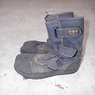 地下足袋売ります。