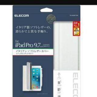新品 エレコム iPad Pro 9.7 イタリアン ソフトレザ...