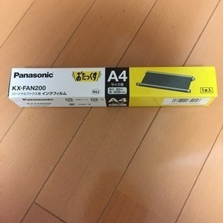 Panasonicインクフィルム