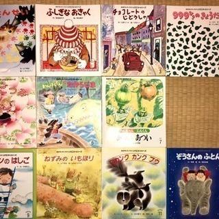 古絵本 おはなしチャイルド リクエストシリーズ 11冊