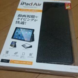 新品 エレコム iPad Air Apple ソフトレザー カバ...