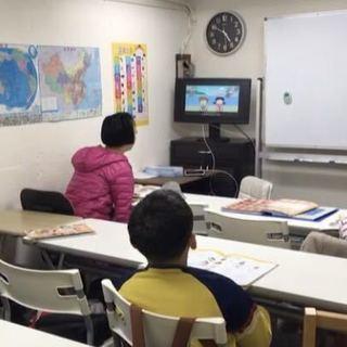 小学生向け中国語クラス生徒募集中