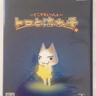 PSP2ソフト 【トロと流れ星】