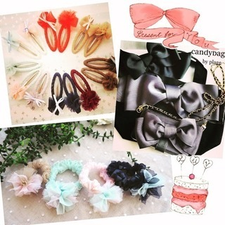 【満席】tulle×tulle &  candy bag …
