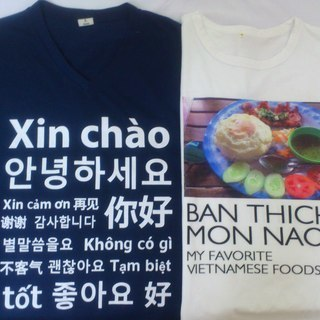 Xin chao & 你好 (未使用新品)