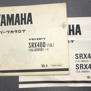 【コピー】パーツカタログ YAMAHA SRX400【無料】の画像
