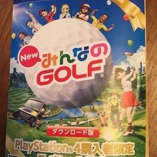 ◆ PlayStation4◆NewみんなのGOLF ダウンロー...