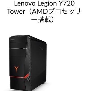 Lenovo Legion Y720 Tower(AMDプロセッ...