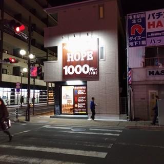 【求人】【1000円カット】入社お祝い金3万円!!カット専門店 市...