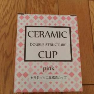 セラミック二重構造カップ