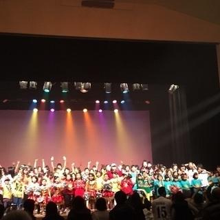 大人から始めるジャズダンス - 名古屋市