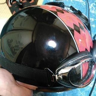 kabuto ヘルメット ゴーグル付き