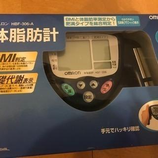 ☆★ほぼ新品☆★体脂肪計•オムロンHBF-306-A
