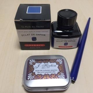 HERBIN(エルバン)トラディショナルインクとペンセット